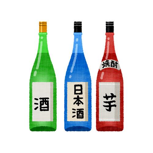 お酒 日本酒 焼酎