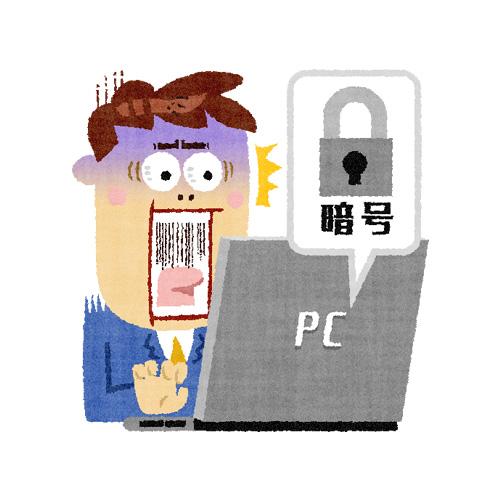 ランサムウェアに感染してPCデータをすべて暗号化された男性
