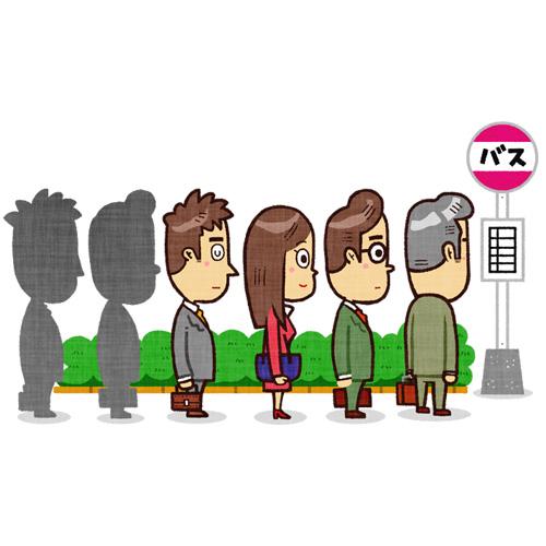 バス停に並ぶ人たち