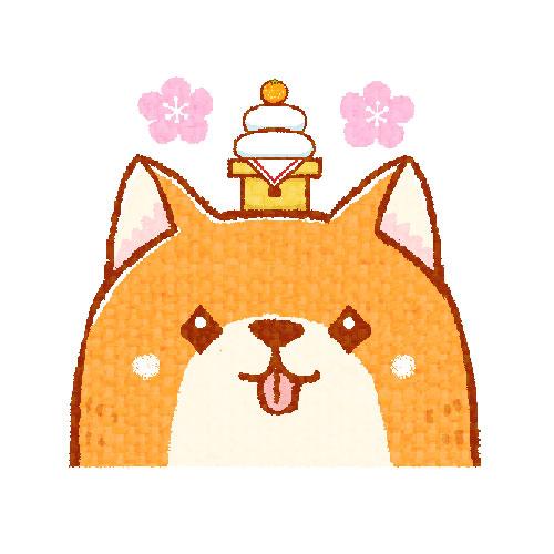 戌年のワンコ(柴犬風)
